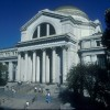 National Museum of Natural History, Smithsonian Institution